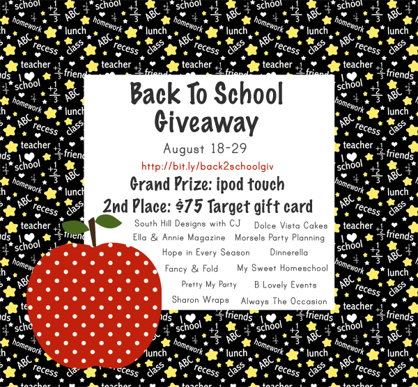 Back To School Giveaway- Win Anipod touch or $75 to Target!