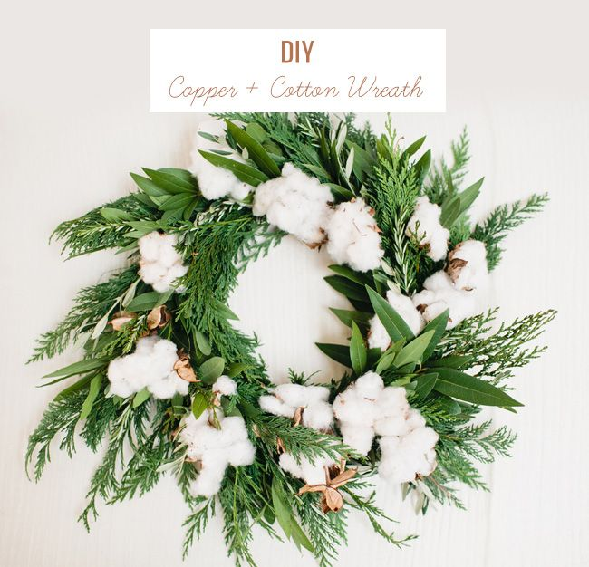 Copper Cotton Christmas Wreath